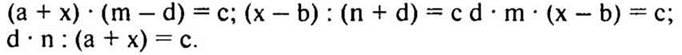 http://compendium.su/mathematics/mathematics6/mathematics6.files/image936.jpg