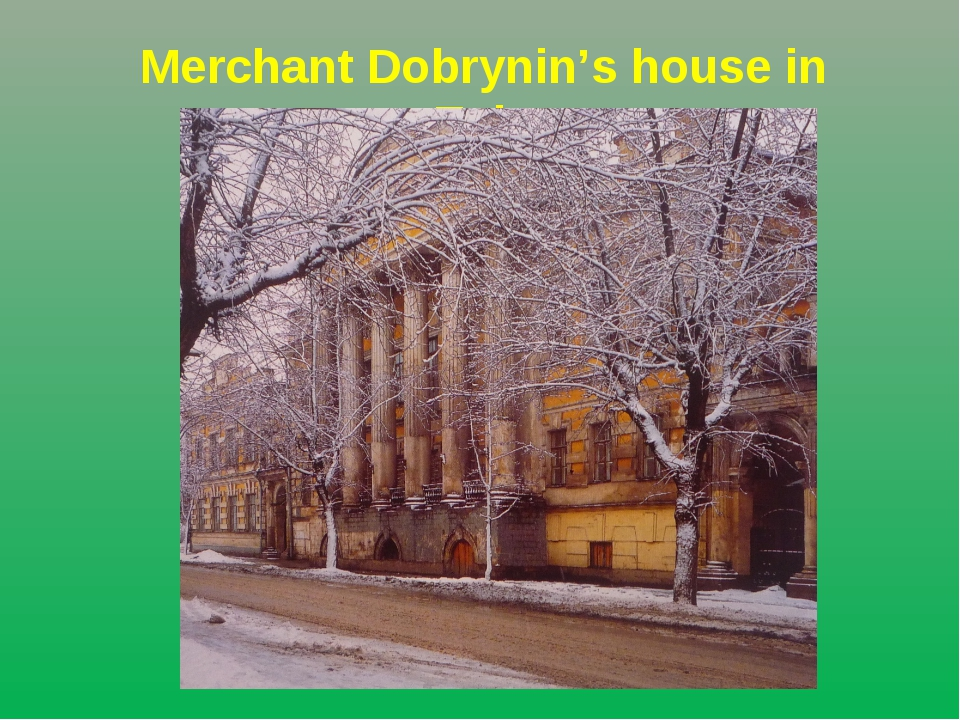 Merchant Dobrynin's house in Tula