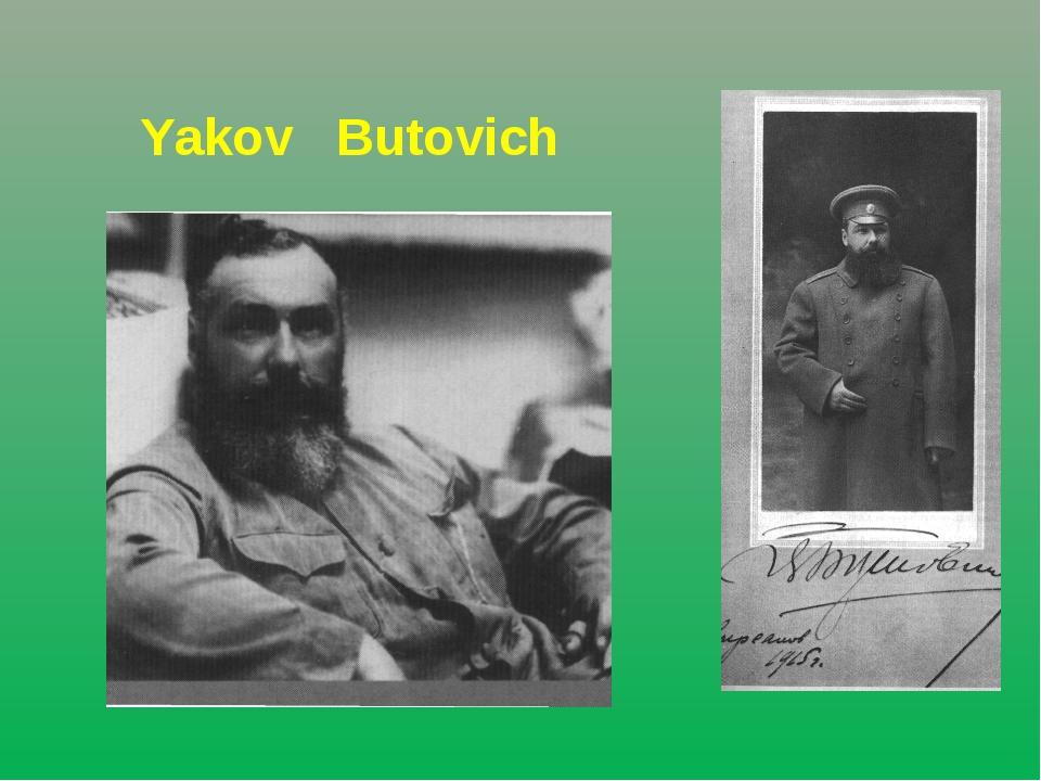 Yakov Butovich