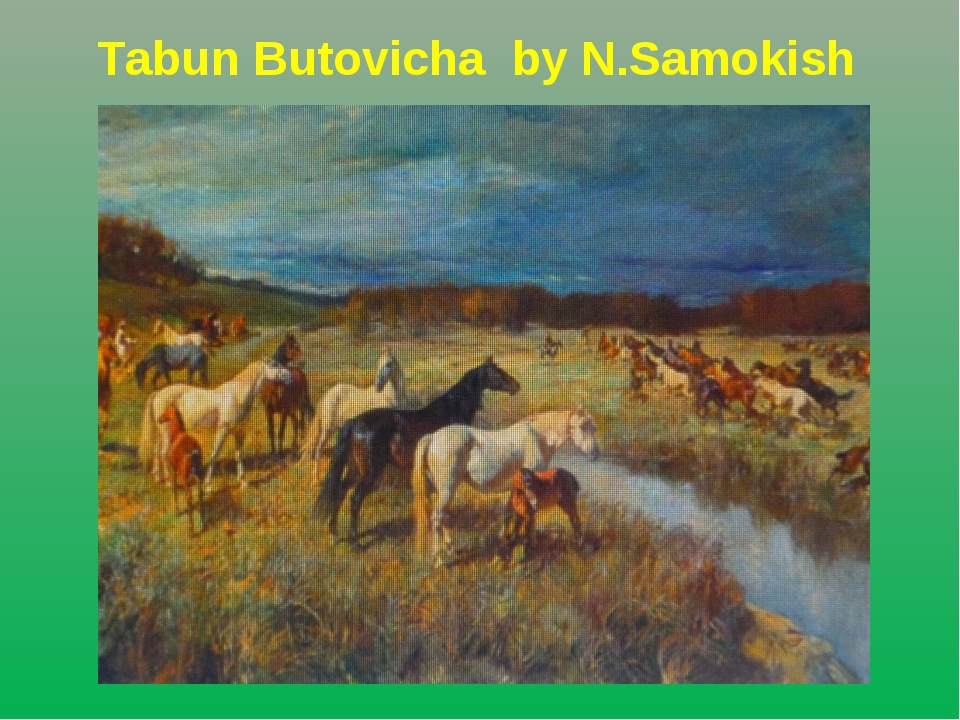 Tabun Butovicha by N.Samokish