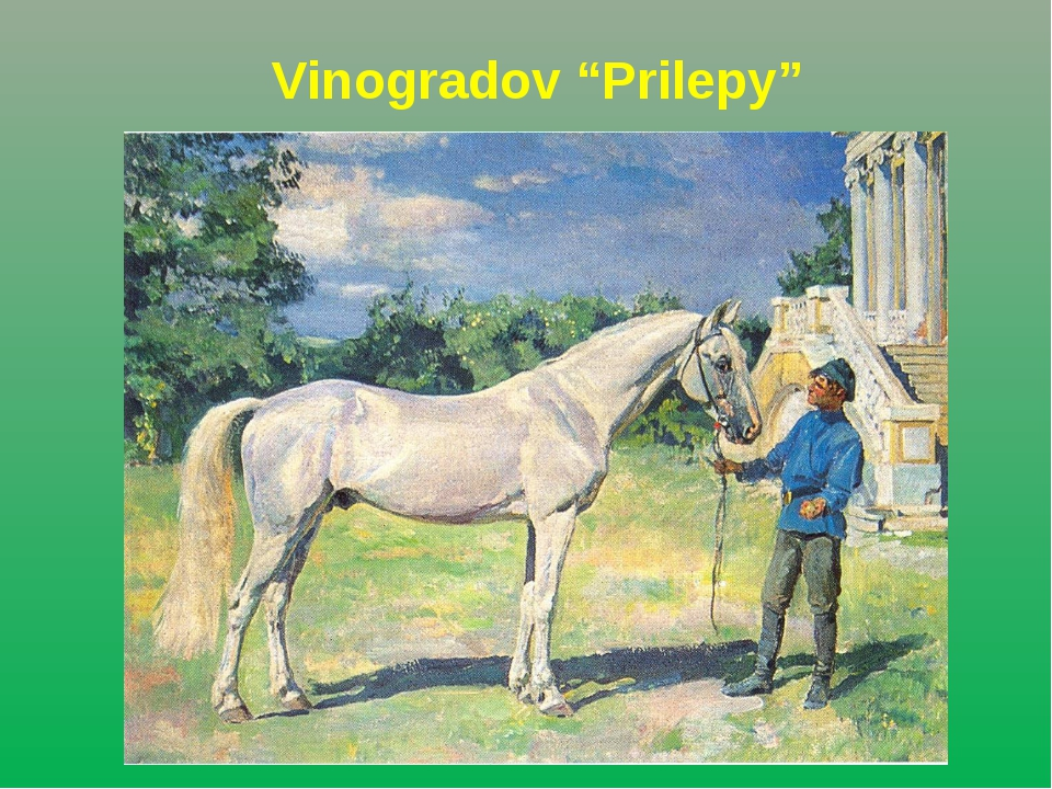 "Vinogradov ""Prilepy"""