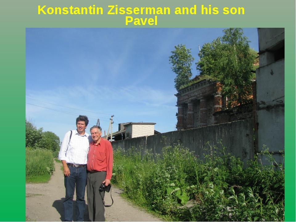 Konstantin Zisserman and his son Pavel
