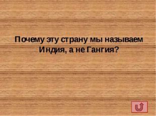 Самый первый документ о В.И. Ленине (Ульянове) был подписан священником Васил
