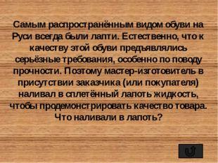 Какую фамилию носил Дмитрий Донской?