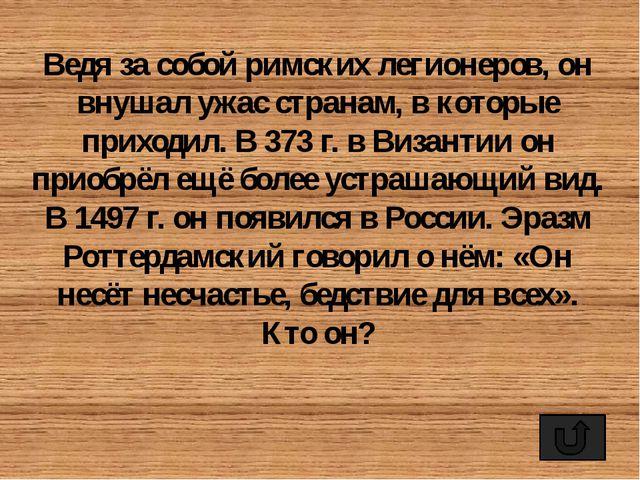 Сколько языков знал М. В. Ломоносов?