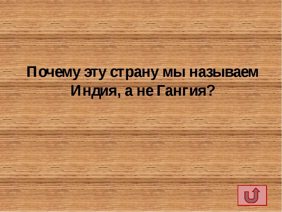 Самый первый документ о В.И. Ленине (Ульянове) был подписан священником Васил...