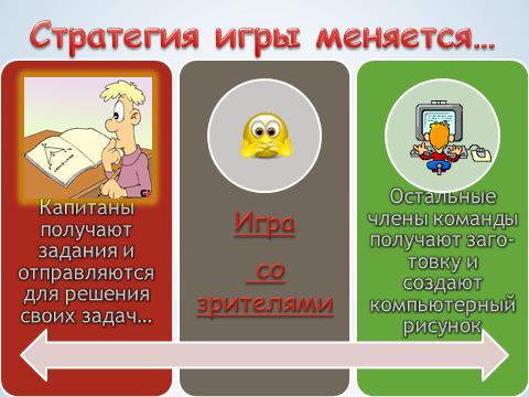 hello_html_74b676e0.png