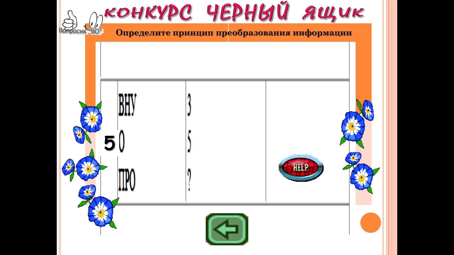 hello_html_m23aac2e3.png