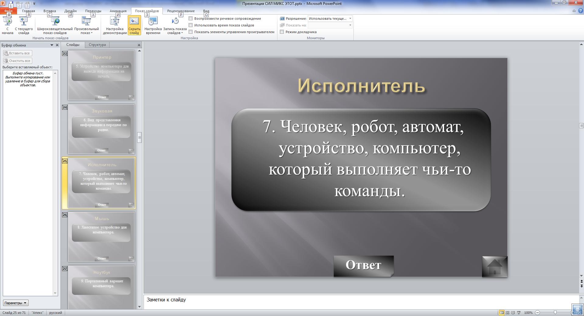 hello_html_m7194901e.png