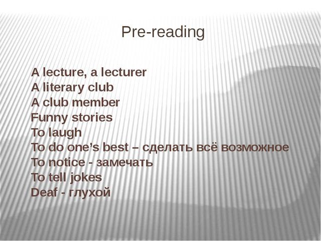 Pre-reading A lecture, a lecturer A literary club A club member Funny stories...