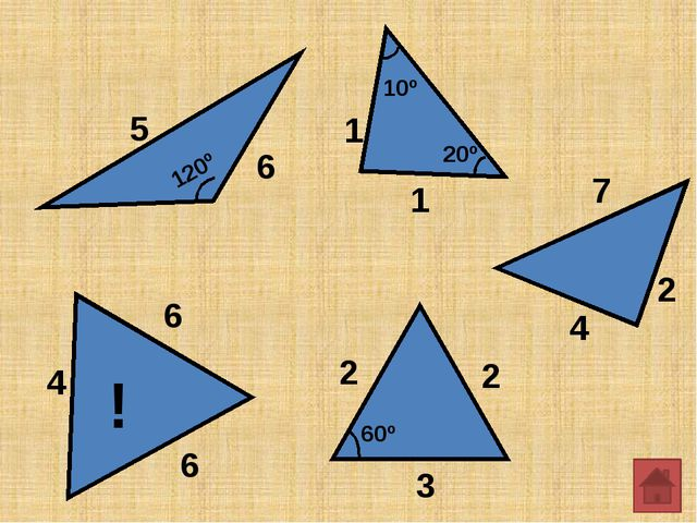 Задача 1 А С В D х см 6 см 4 см Задача 2 А В С D х см АС = 6 см ВD = 8 см