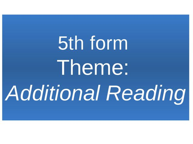 5th form Theme: Additional Reading