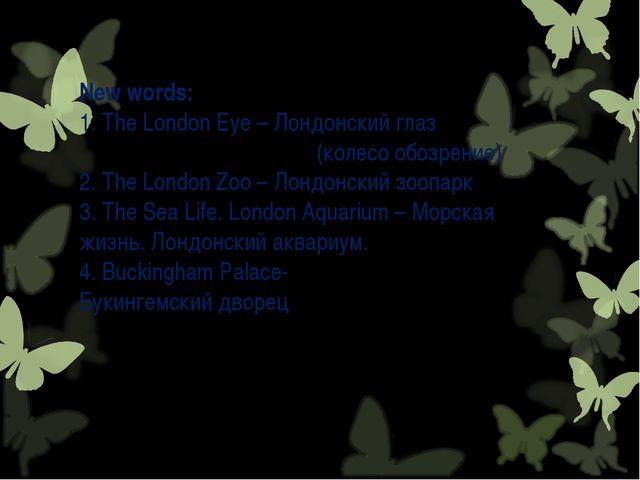 New words: 1. The London Eye – Лондонский глаз (колесо обозрение) 2. The Lon...