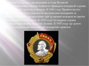 За мужество и героизм, проявленные в годы Великой Отечественной войны тысячи