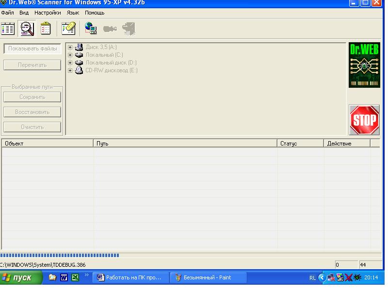 hello_html_73e849cb.png