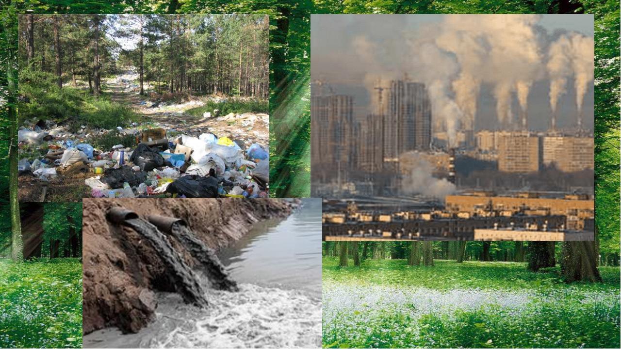 Экология и энергосбережение картинки каждое последующее