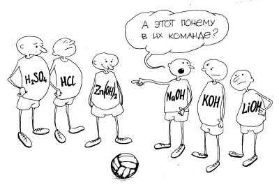 http://www.hemi.nsu.ru/809.jpg