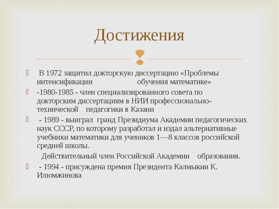 Требования оформления докторской диссертации База фотографий Требования к оформлению диссертации