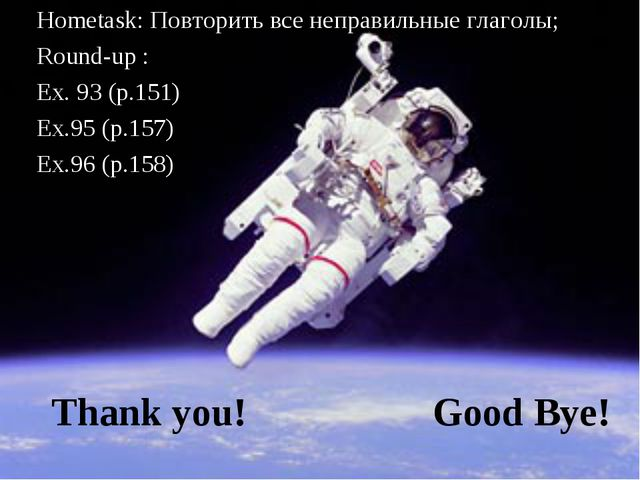 Thank you! Good Bye! Hometask: Повторить все неправильные глаголы; Round-up :...