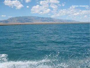 Восток Гора Белуха Водопад Кокколь Озеро Маркаколь Подвесной мост в Семее Озе