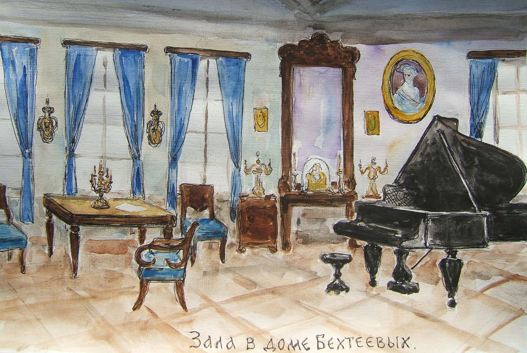 Зала в доме Бехтеевых