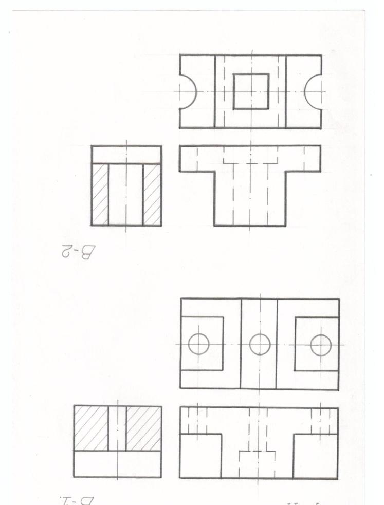 C:\Documents and Settings\All Users\Документы\Мои рисунки\рисунок общие 437.jpg