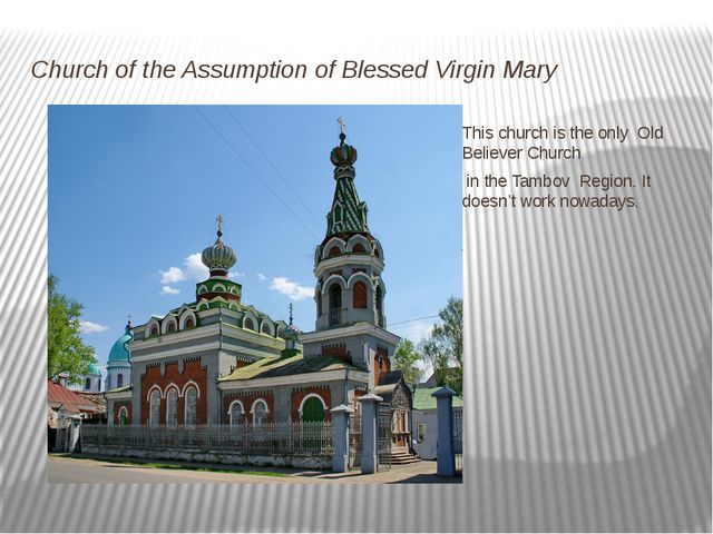 Church of the Assumption of Blessed Virgin Mary This church is the only Old B...
