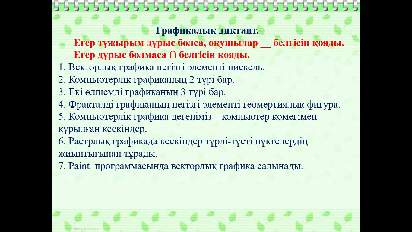 hello_html_m6e9e0963.png