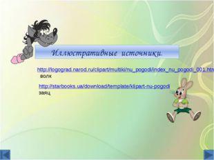 Презентацию выполнила учитель начальных классов МБОУ СОШ № 15 г.Владикавказа