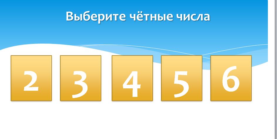 hello_html_5d2bdc23.png