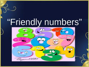 """Friendly numbers"""