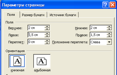 hello_html_m1e56a6ac.png