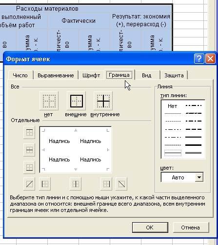 hello_html_1a2d53eb.jpg