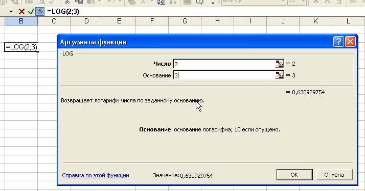 hello_html_2753dc79.jpg