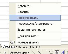 hello_html_35166d5c.jpg