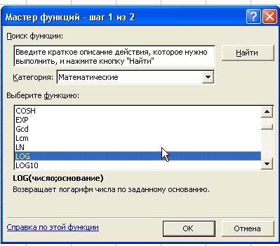 hello_html_46b5878e.jpg