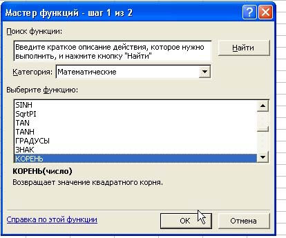 hello_html_4f299d6d.jpg