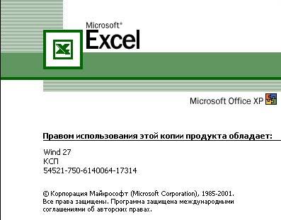hello_html_644e0de2.jpg