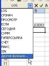 hello_html_71a8e349.jpg