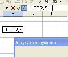 hello_html_722b5a39.jpg