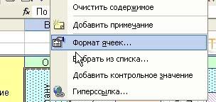 hello_html_7c42c5.jpg