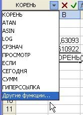 hello_html_d44ab9e.jpg