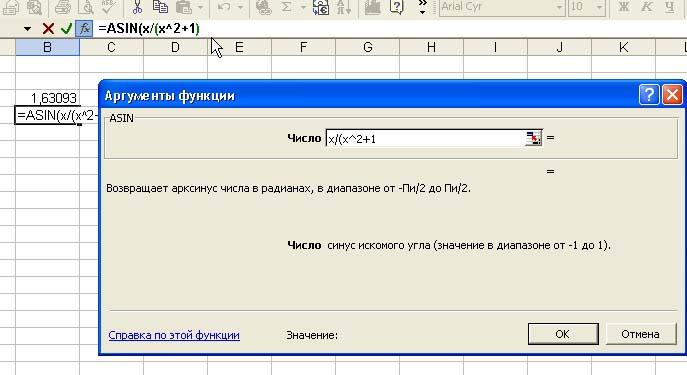 hello_html_m2dfd6abb.jpg