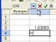 hello_html_m430123dc.jpg