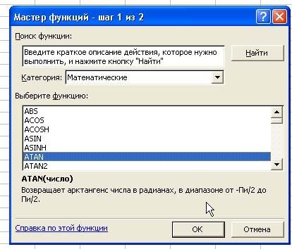 hello_html_m43f15bd8.jpg