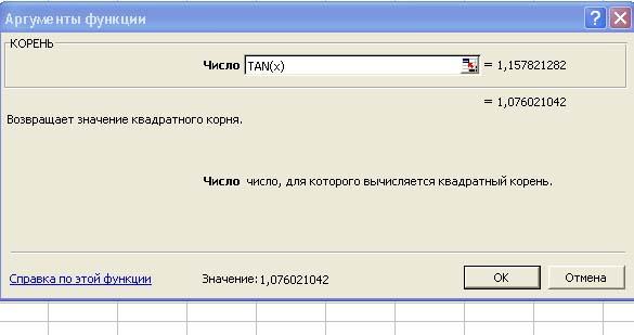 hello_html_m44d939ec.jpg