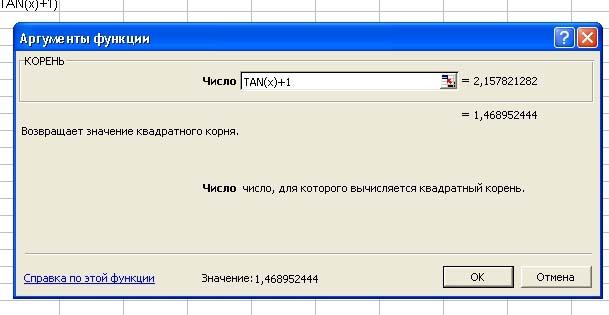 hello_html_m5ecd7078.jpg