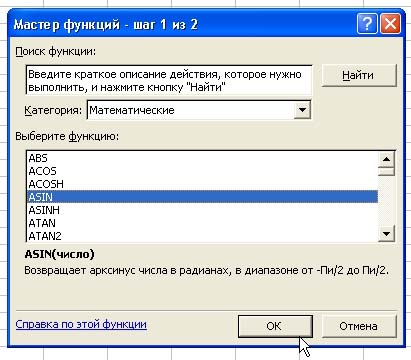 hello_html_m60325148.jpg