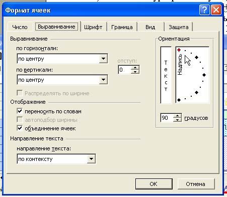 hello_html_m622dc35c.jpg