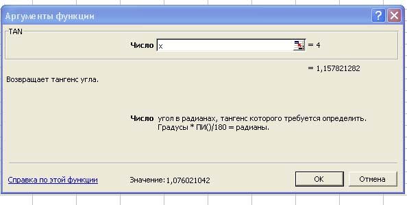 hello_html_m6e954fe2.jpg